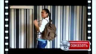 Style Line Сумка рюкзак продажа оптом(Отличная сумка - рюкзак! Продажа оптом от 5 штук! Доставка по всему СНГ. Давайте дружить в соцсетях! Наш Инста..., 2015-09-10T15:01:04.000Z)