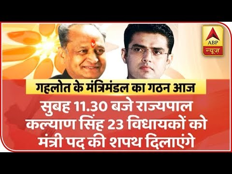 Rajasthan: 23 Ministers To Swear-In Today | ABP News