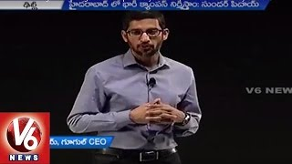 Sundar Pichai : Google setup huge new campus in Hyderabad | WiFi at 100 Railway stations