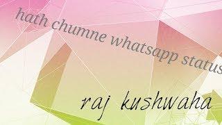 Hath chumne whatsapp status👍download from this description