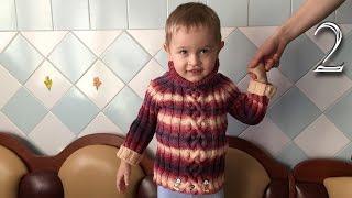 Свитер (кофта) вязание спицами подарок своими руками Часть 2