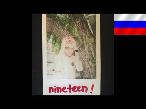 Lil Peep - Nineteen НА РУССКОМ (COVER By Shezer)|Перевод Rus Sub|
