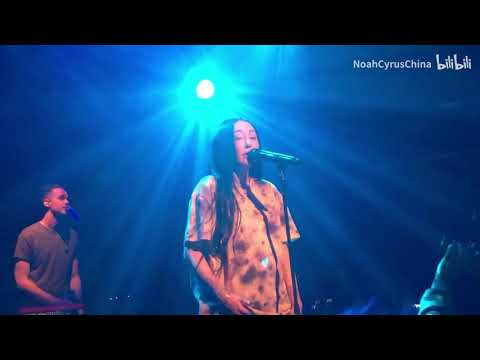 I Got so high that I saw Jesus - Noah Cyrus Live