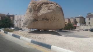 AlAhsa : the floating rock