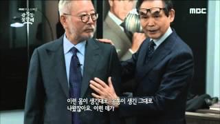 [MBC 다큐스페셜] - 기성복 vs 맞춤양복 차이  …