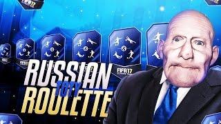 TOTY RUSSIAN ROULETTE!! 45K PACKS
