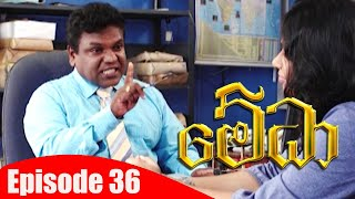 Medha - මේධා | Episode 36 | 11 - 01 - 2021 | Siyatha TV Thumbnail