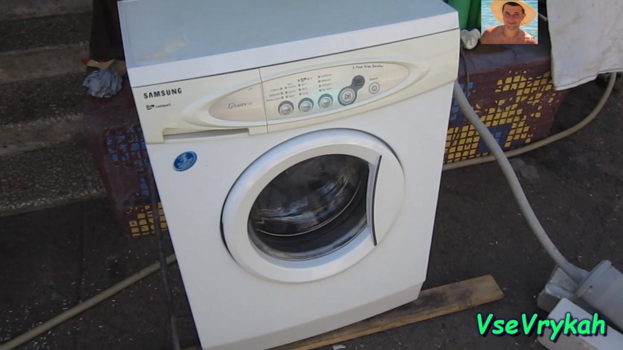 стиральная машина самсунг fuzzy s821 инструкция