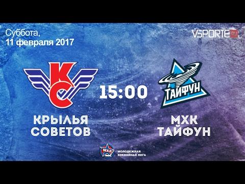 МХЛ. Крылья Советов - Спартак (28.01.17, Обзор)