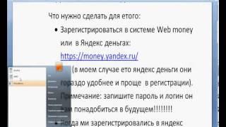 зарабатывать  в интернете 50 рублей  в день