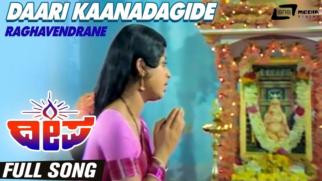 rathavara kannada movie online bollymasala