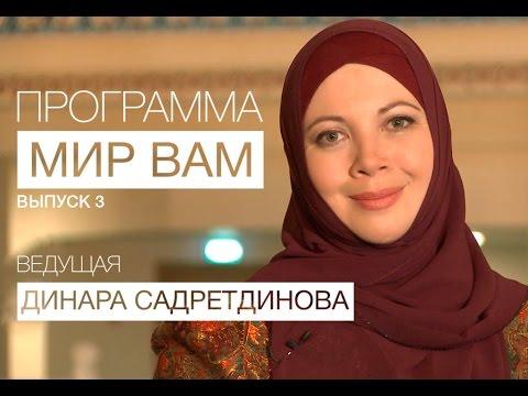 Про ислам, пост,
