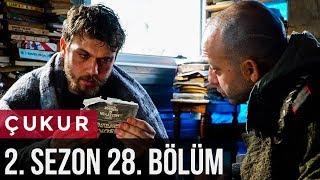 ukur-2-sezon-28-blm