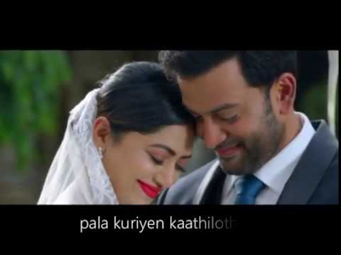 Nine ( 9 )-Akale | Lyrical Video | Malayalam | Prithviraj Sukumaran | Mamta Mohandas | Lyrics