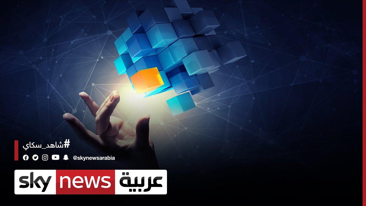 وزير الاتصالات والتكنولوجيا المصري يكشف عن الحوافز التي ستقدم للمستثمرين بالقطاع | #الاقتصاد  - 20:58-2021 / 5 / 9