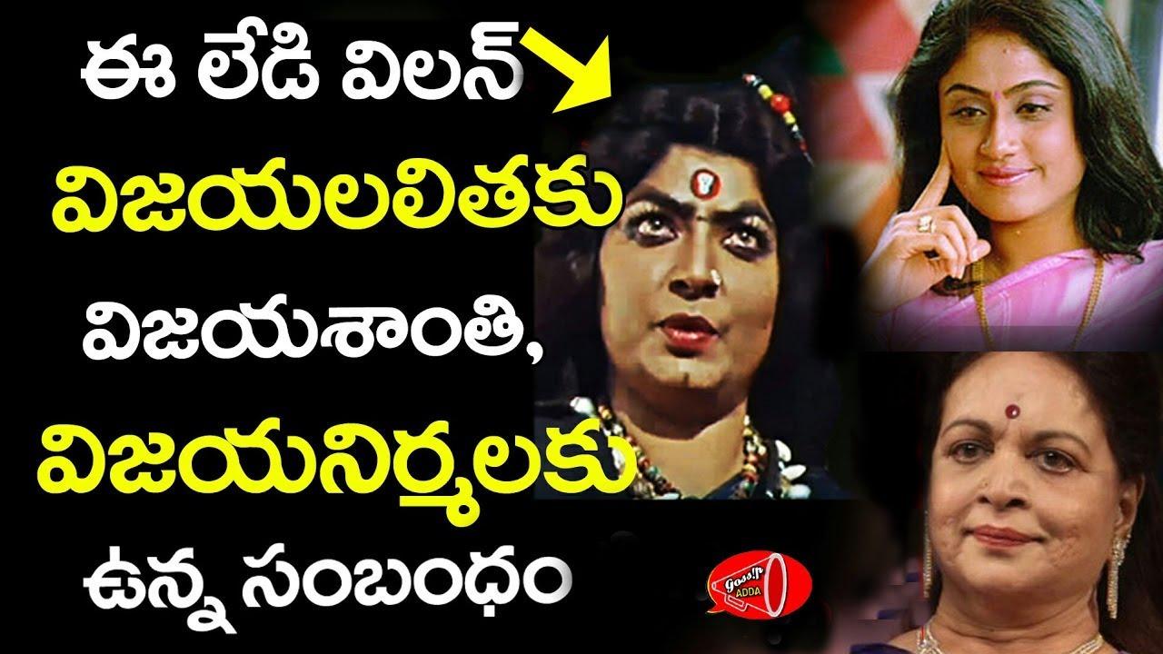 vijayalalitha