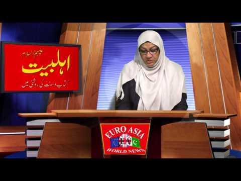 EURO ASIA WORLD 02 07 2016 Ahlaybait Alahy Salam.1