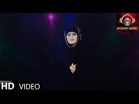 Brishna Amil - Madina Monawara OFFICIAL VIDEO