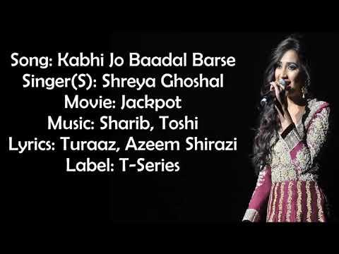 Kabhi Jo Baadal Barse Female Version Lyrics With English Translation