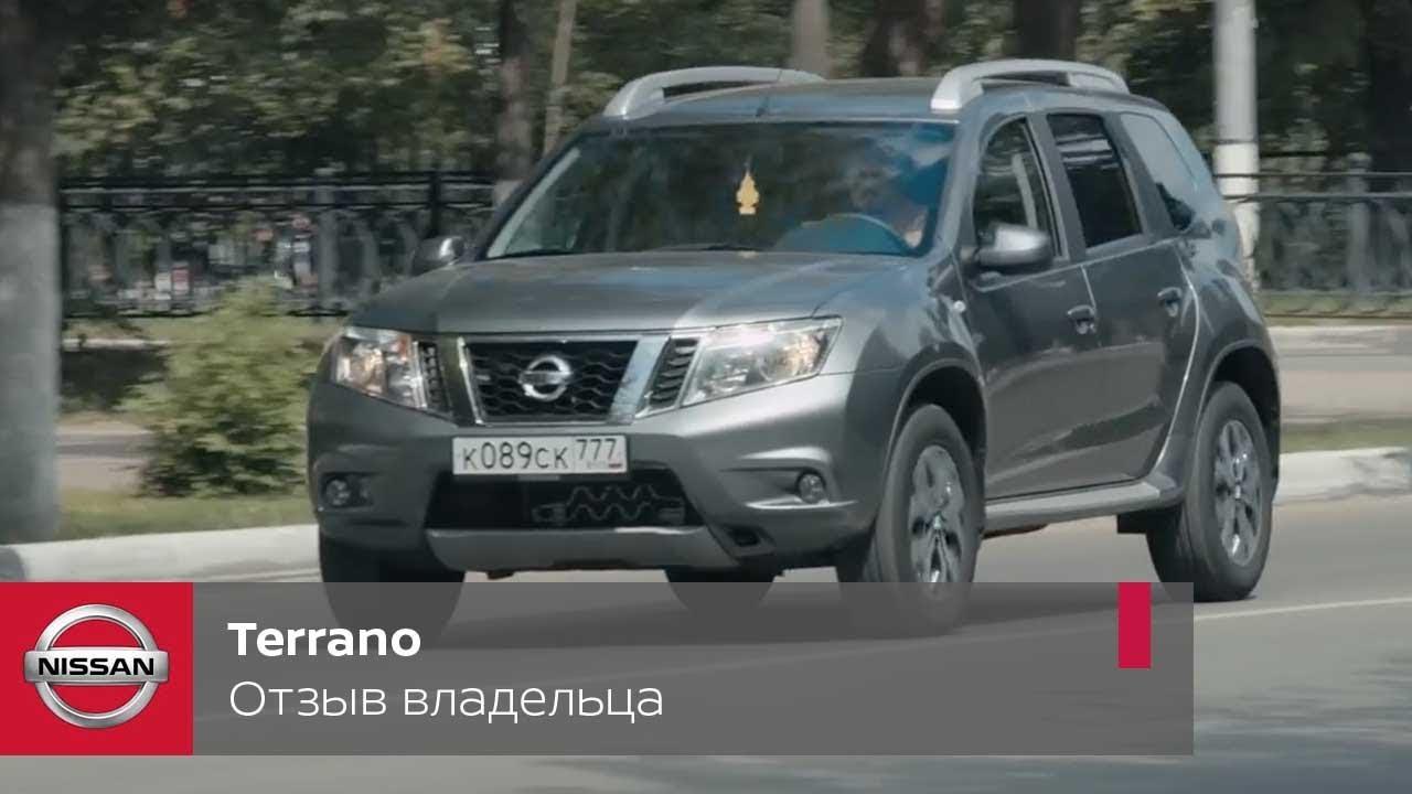 отзывы об авто nissan terrano