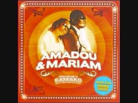 Amadou & Mariam Dimanche A Bamako - 'La Realite' Mali Malian music