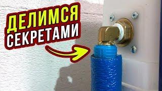 Водоснабжение и канализация в частном доме. Секреты и тонкости. LIVE формат