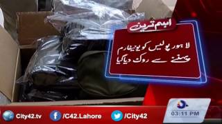 Punjab police uniform dealing with new issues