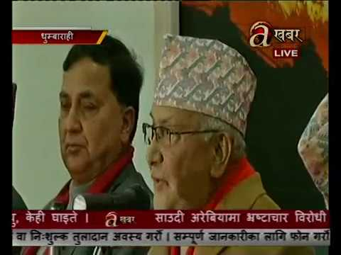 Live updates on Nepal Chamber's visit to  CPN-UML office - Dhumbarahi