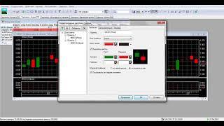 Обучение работе в программе Quik 7  Как работать с терминалом Quik 7  8