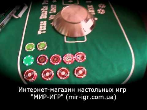 Покерные фишки. Тест. Www.mir-igr.com.ua