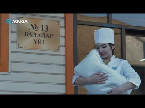 Раушан & Шадияр - Зарыққан сәби жүрегі - Видео из ютуба
