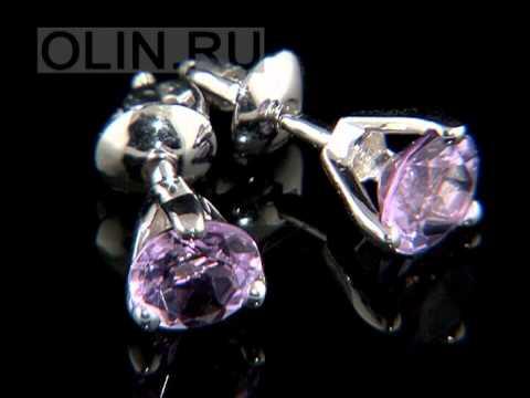 Серьги пусеты из белого золота с бриллиантами - YouTube
