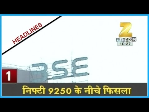 Pressure in market before RBI's credit policy
