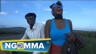 DR JOSE CHAMELEONE - MILLIANO (OFFICIAL TRAILER) 2015