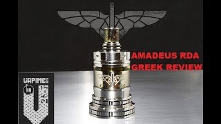 Amadeus RDA by Golden Greek - VapingWithV (Greek Review)