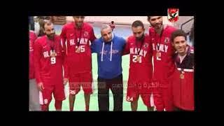 لون الاحمر رمز البطولة ...
