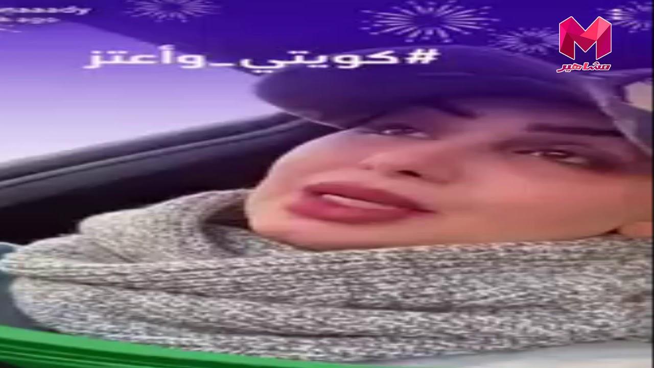 دخول مفاجئ لهنادي الكندري المستشفى ورسالة منها لتوديع جمهورها