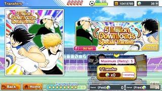 BANNER 5 JUTA DOWNLOAD AKHIRNYA NONGOL JUGA!! - Captain Tsubasa: Dream Team