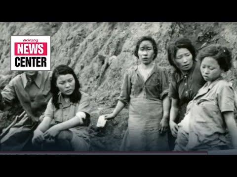 야행(1977) / Night Journey (Yahaeng) from YouTube · Duration:  1 hour 18 minutes 19 seconds