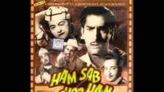 Is duniya mein sab chor chor...Lata Mangeshkar in film Bhai Bhai (1956)