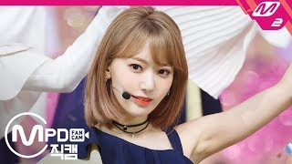 Download [MPD직캠 4K] 아이즈원 미야와키 사쿠라 직캠 '비올레타(Violeta)' (IZ*ONE Miyawaki Sakura FanCam) | @MCOUNTDOWN_2019.4.4 Mp3