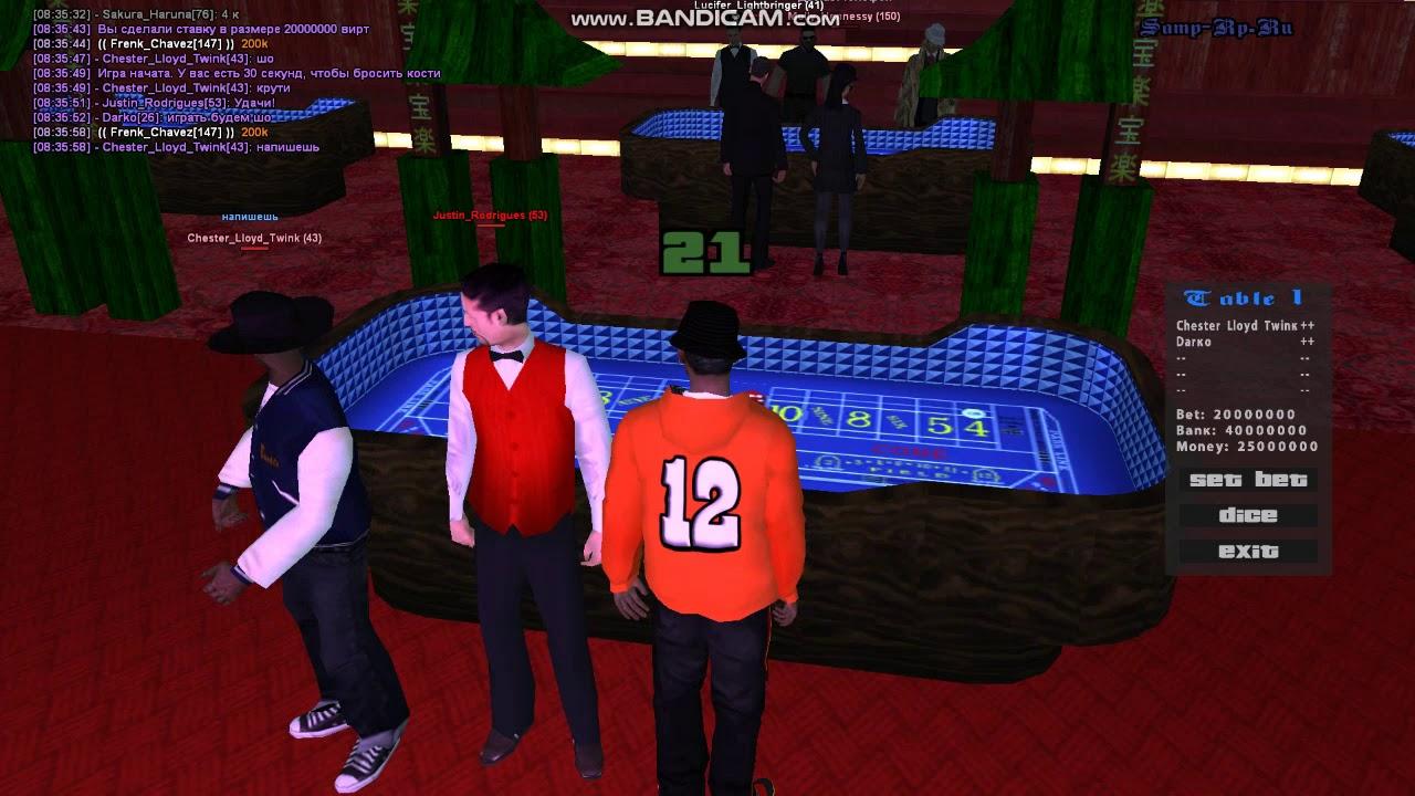 онлайн казино фортуна отзывы