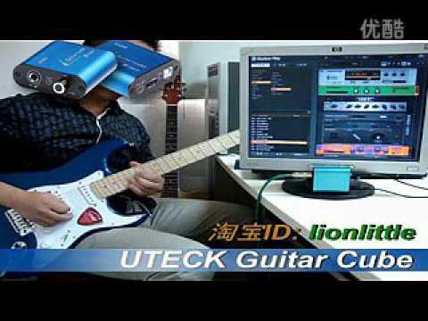 UTECK Guitar Cube -- Bates Music Shop