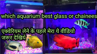 Which aquarium is good, made from hand or imported molded