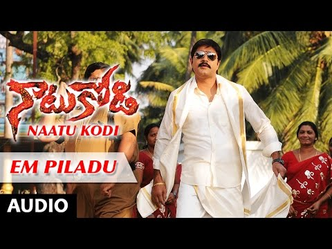 Naatu Kodi Songs || Em Piladu Full Song ||...