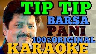 TIP TIP BARSA PANI || KARAOKE || VIDEO SONG || UJJAL SENGUPTA AND MINAKSHI