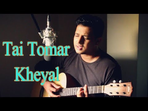 Tai Tomar Kheyal | Miftah Zaman | Boro Chele | Apurba | Mehazabien | Covered by Istiaq Rafi