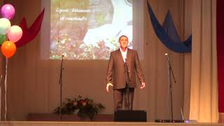 Сергей Пташник. Белгородская библиотека для слепых им. В. Я. Ерошенко