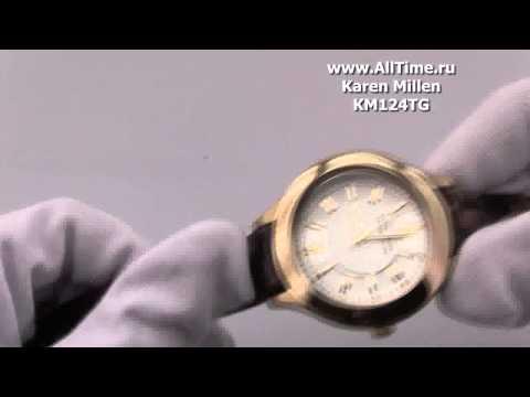 Женские наручные fashion часы Karen Millen KM124TG