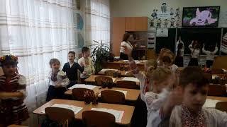 Я в школе! 1 класс программа Интеллект Украины